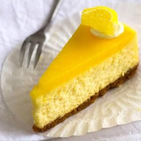 Meyer Lemon Mascarpone Cake